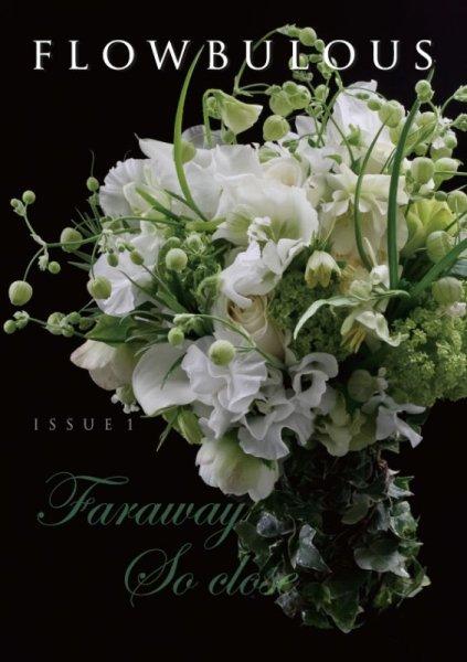 画像1: FLOWBULOUS Issue1 電子書籍版 (1)