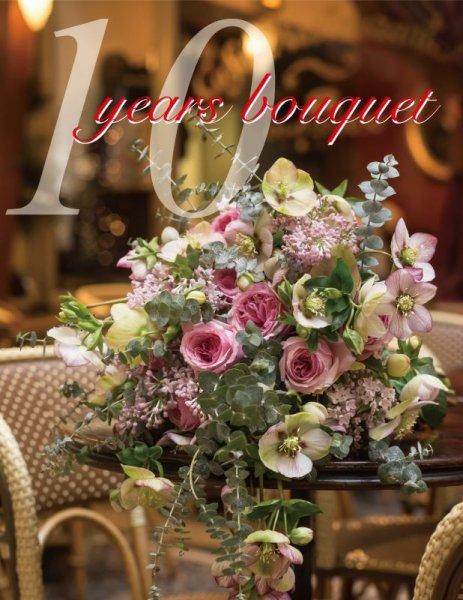 画像1: 10年ブーケ 毎年届く約束の贈り物- (1)