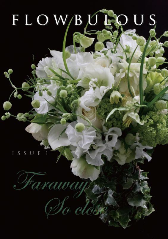 画像1: FLOWBULOUS Issue1 電子書籍版