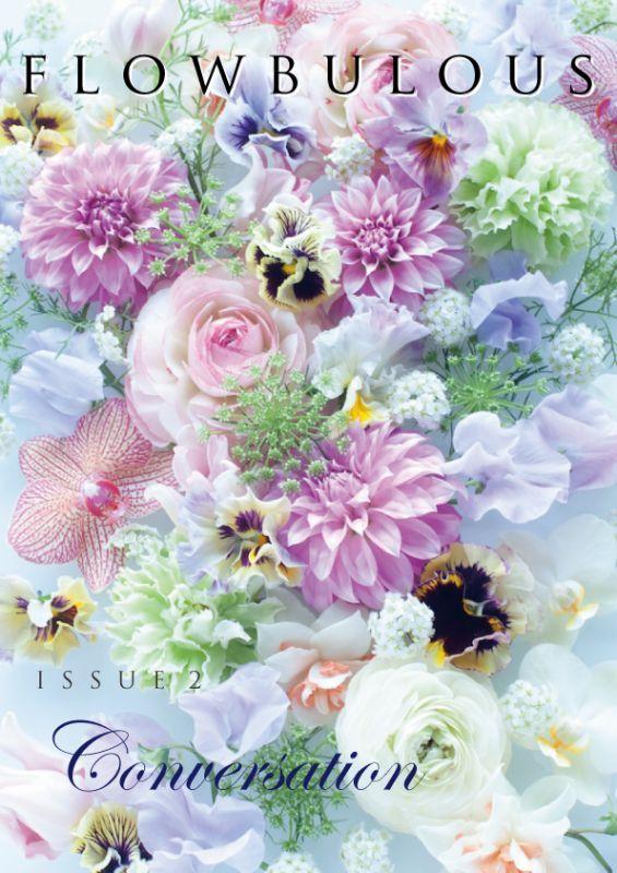 画像2: FLOWBULOUS  Issue2【10冊セット 10%OFF! 送料無料!】