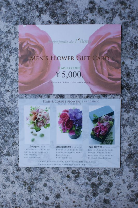 画像2: MEN`S  FLOWER  GIFT  CARD  5000円相当 BOXなし