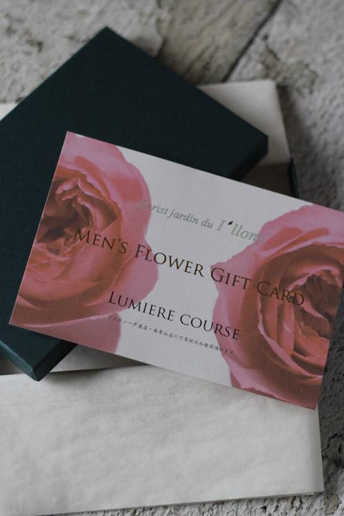 画像1: MEN`S  FLOWER  GIFT  CARD 金額記載なし(10000円相当)BOX付き