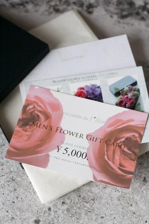 画像1: MEN`S  FLOWER  GIFT  CARD  金額記載なし(5000円相当)BOX付き